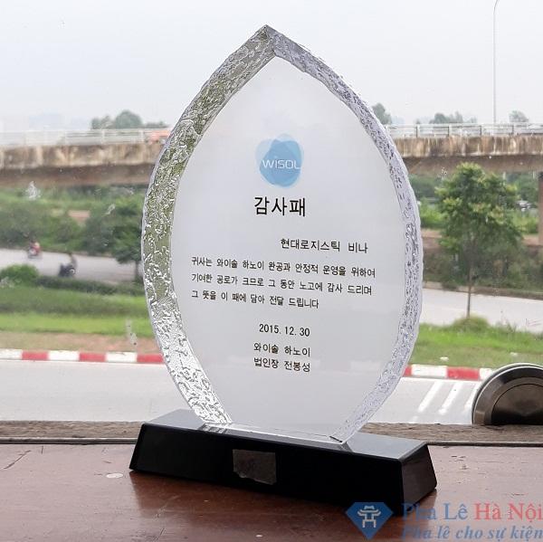 20180918 153338 - Biểu trưng pha lê bồ đề sần WISOL Hàn Quốc