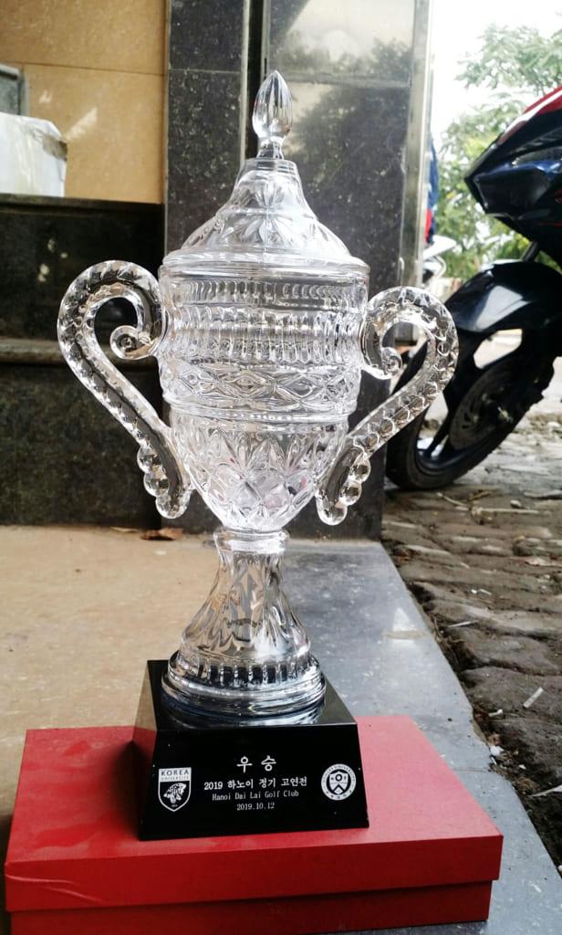 Cup vô địch